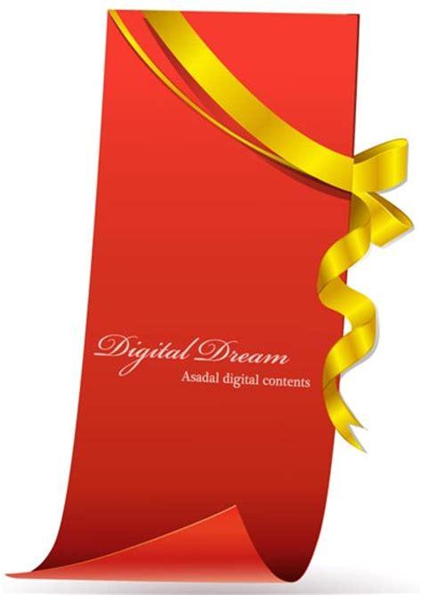 invitation cards design  ribbons