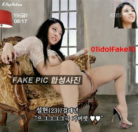 김성령fake Nude자막합성 Fake Nude
