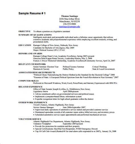 Planner Resume by Event Planner Resume Template 9 Free Word Excel Pdf