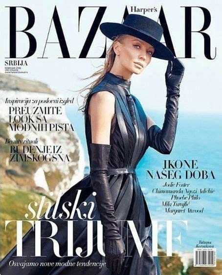 Tatiana Korsakova, Harper's Bazaar Magazine February 2018