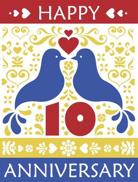 tenth anniversary nessy designs happy 10th anniversary