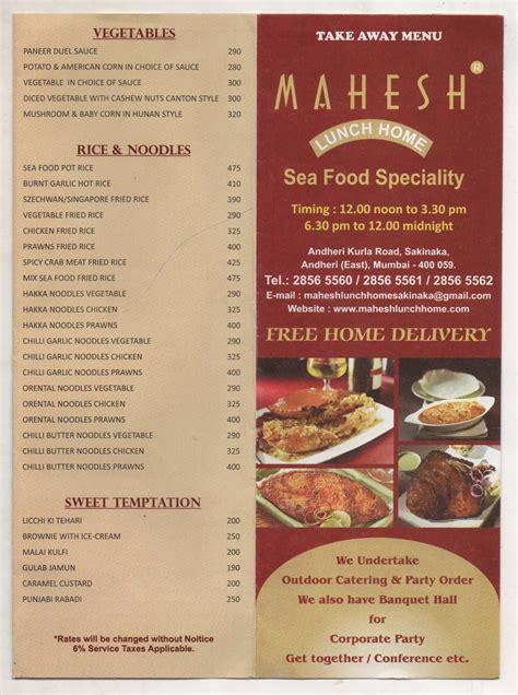 mahesh lunch home sakinaka mumbai menu  images