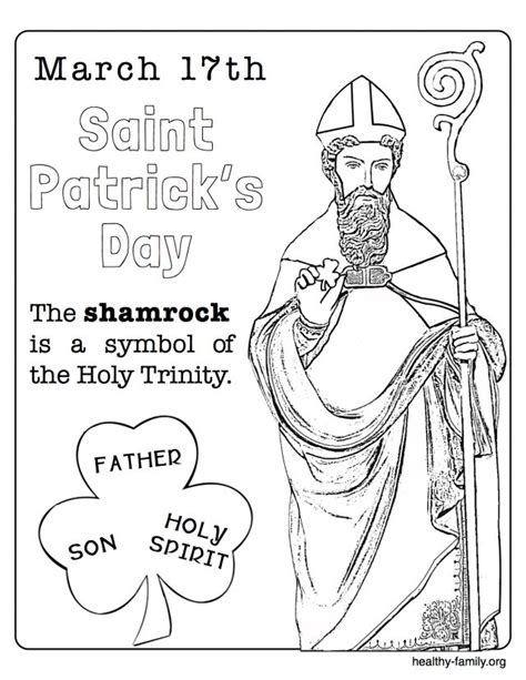 Personalize a special father's day coloring page for your dad by changing the font and text. 76 best images about Saint Patrick's Day on Pinterest ...