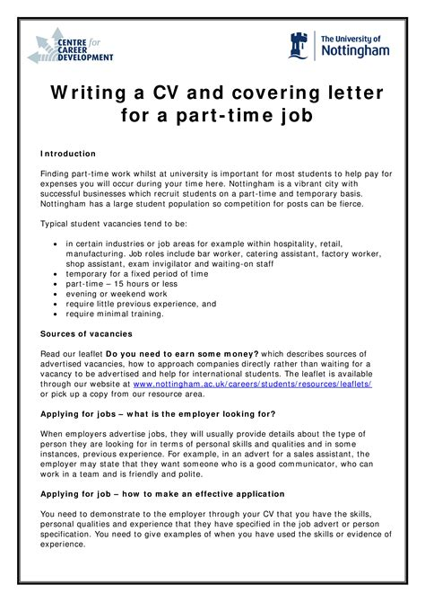 engineering student part time job cover letter templates