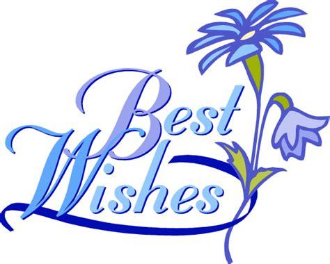 best wish sms world best wishes