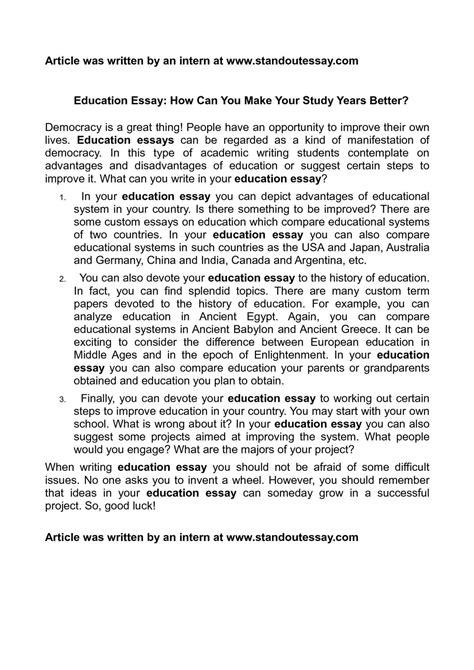 custom essays  education  honest writing service
