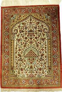 tapis persan ghoum soie 80x59 gobelins tapis With tapis persan soie