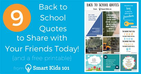school quotes  share   friends today