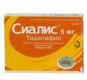 Рекомендованные препараты для повышения потенции