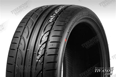hankook ventus v12 evo2 k120 products tire