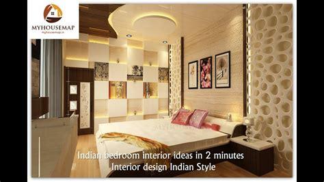 interior design indian style home decor indian bedroom interior ideas in 2 minutes interior