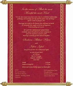 English samples english printed text english printed samples for Sample of wedding cards in english