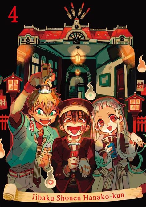 Read Toilet Bound Hanako Kun All Chapters Manga Rock