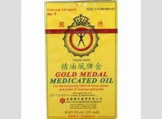 herballoveshopcom Gold Medal Medicated Oil 085 fl oz