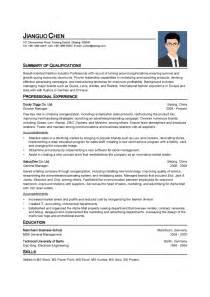 Resume Template Builder Resume Builder Modern Resume Template