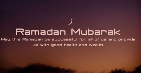 Ramadan Greetings Quotes 2019