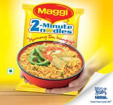 support t駘駱hone portable bureau maggi noodles