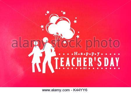 happy teachers day illustration  balloon stock photo