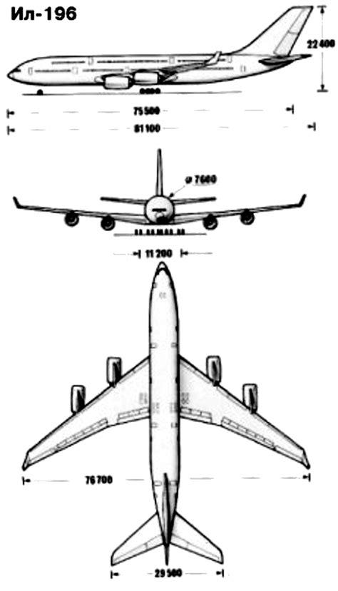 Il196