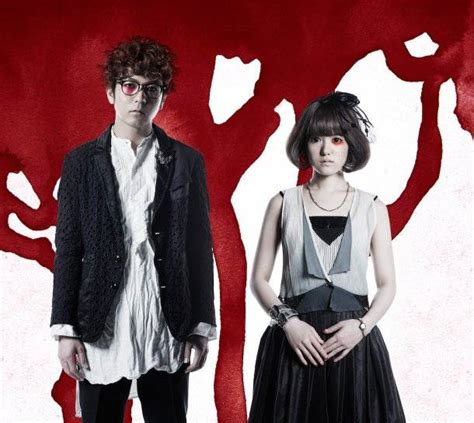 stereoponys aimi forms   band tokyohivecom