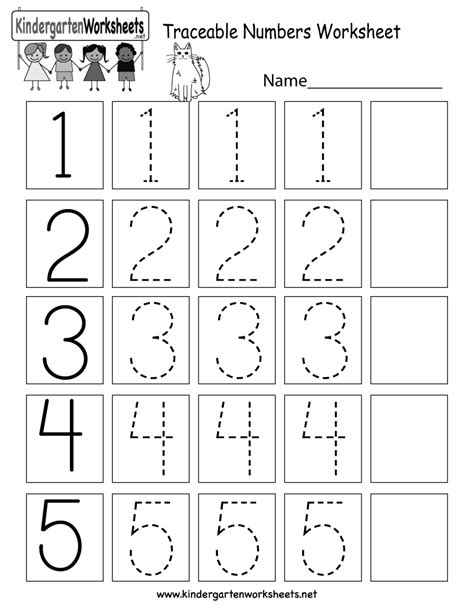 traceable numbers worksheet  kindergarten math