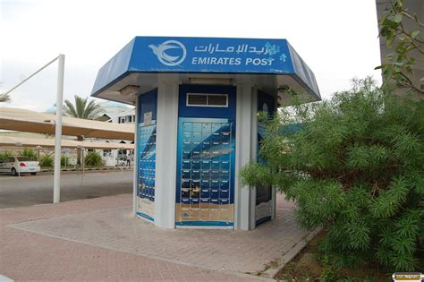 bureau emirates emirates central post office karama dubai united