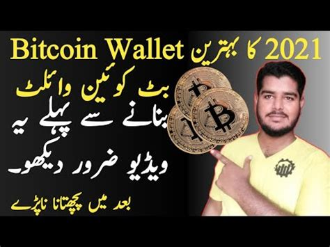 Topics like bitcoin wallets, bitcoin mining, how to avoid fraud, and objective information to consider so you can determine whether you should even get involved with bitcoin and cryptocurrencies. Blockchain vs Coinbase 2021   Best Bitcoin Wallets # ...