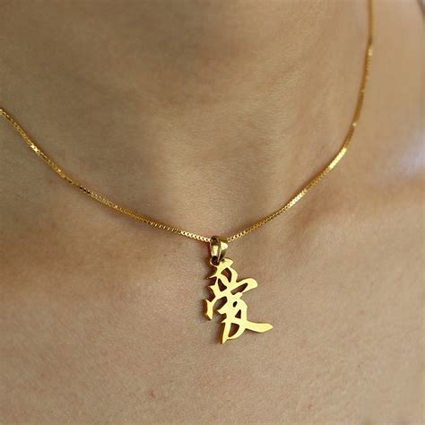 personalized japanesechinese love kanji symbol  necklace