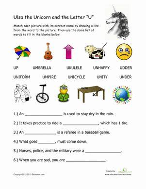 words     worksheet educationcom
