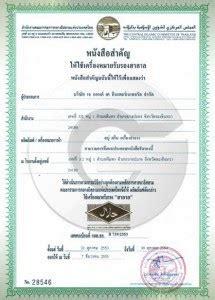 jual sabun beras thailand asli