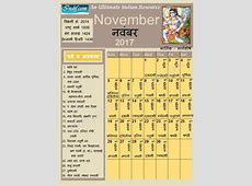 November 2017 Indian Calendar, Hindu Calendar
