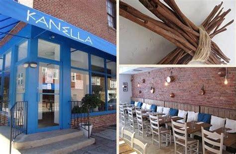 cuisine kanella kanella philadelphia city center east menu prices