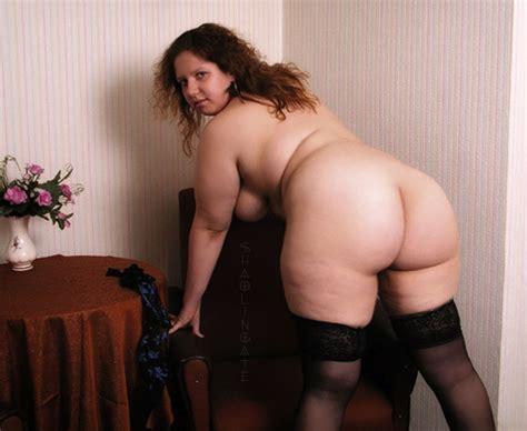 Mature Big Hips Butt Ass Bbwplease Help Bbw Fuck Pic