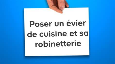 robinetterie cuisine castorama poser un évier de cuisine et sa robinetterie castorama