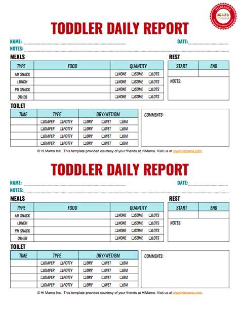 Nanny resume for infants
