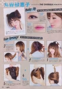 how to make cat ears with hair do 231 uras asi 225 ticas penteados e cortes de cabelo