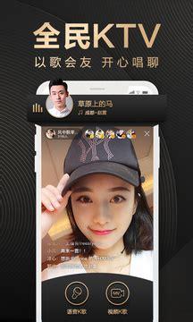NOW直播下载2021安卓最新版_手机app官方版免费安装下载_豌豆荚