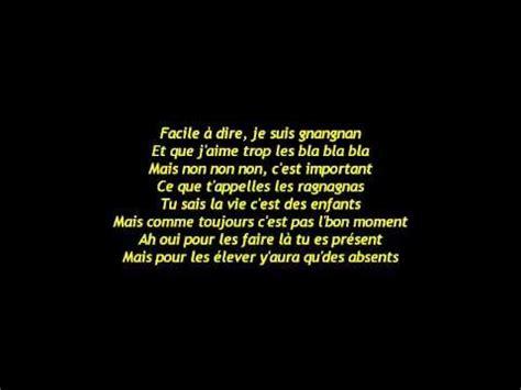 Tous Les Memes Lyrics - best 25 stromae lyrics ideas on pinterest citations paroles de chanson music videos and
