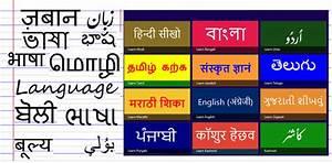 language and identity essay in hindi is john doing his homework language and identity essay in hindi