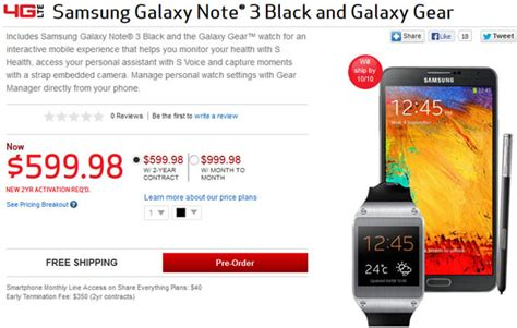 01019 Textnow Free Promo Code by Coupons For Verizon Galaxy Note 2 Coupon Code For