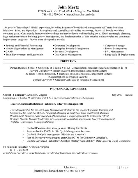 educational technology resume