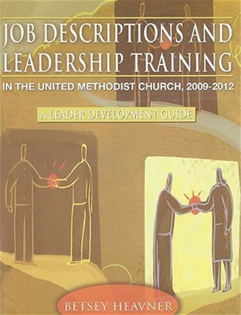 united methodist church job descriptions leadership