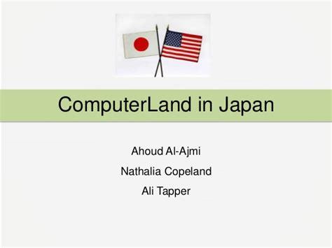 toys r us si鑒e social computer land in presentation