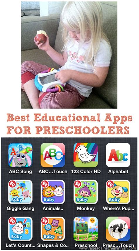rage against the minivan best iphone and apps for 914 | BEST EDUCATIONAL APPS FOR PRESCHOOLERS