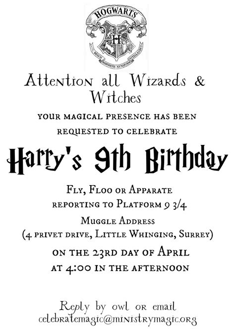 harry potter invitation template tattered and inked harry potter free printables and source list