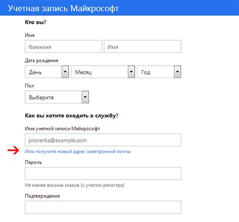 create a windows live id account on nokia 610 apktodownload