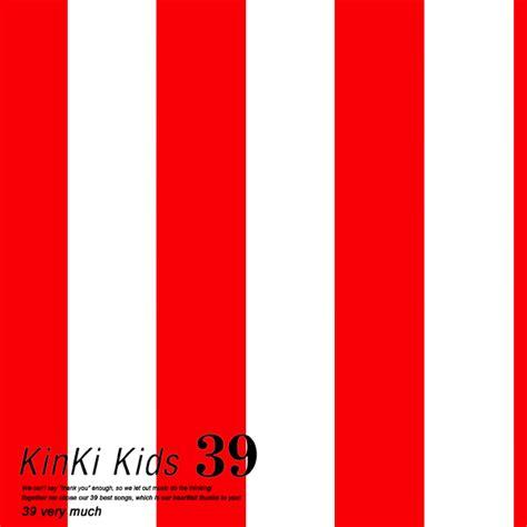 Art Work Japan Kinki Kids  Kinki Kids 39