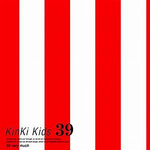 Art Work Japan: Kinki Kids
