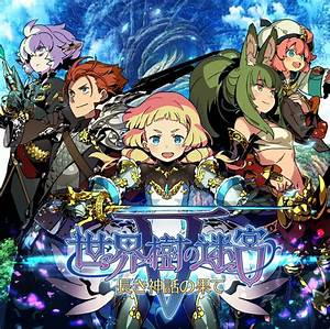 Official Etrian Odyssey V Box Art Revealed Persona Central