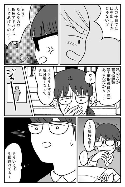 松田 産業 みんしゅう